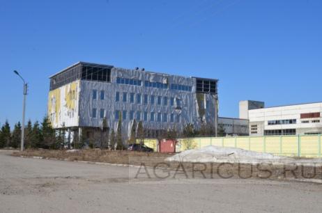 Здание ООО «Агропромгаз»